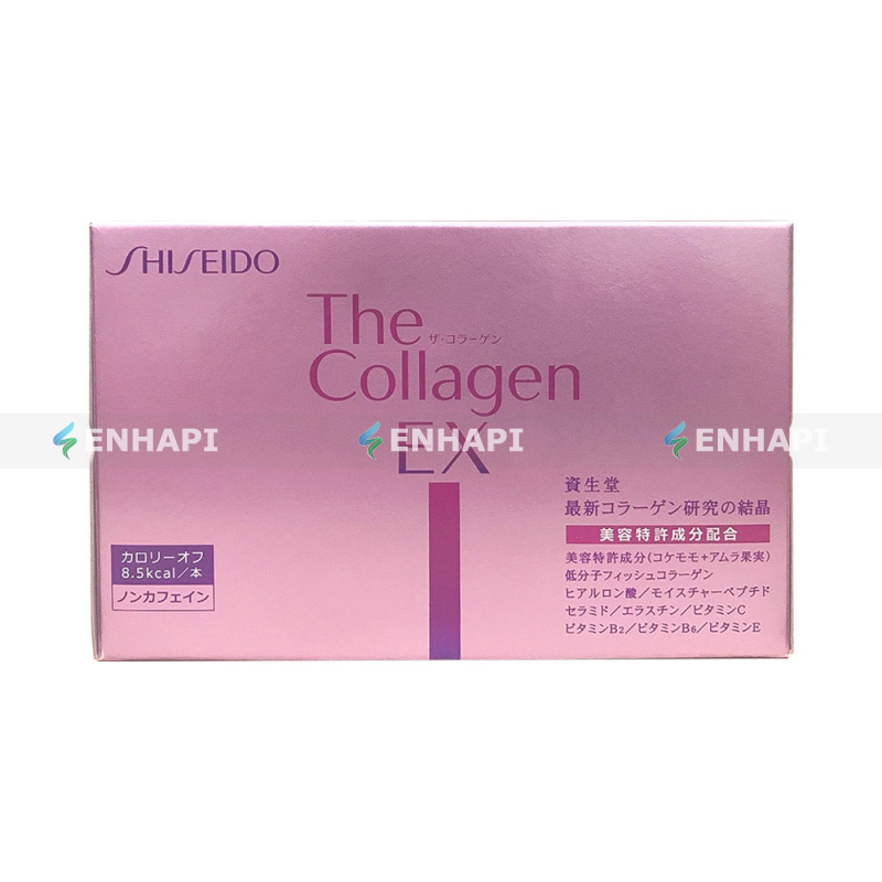 Collagen dạng nước The Collagen EX Shiseido – CLG0002